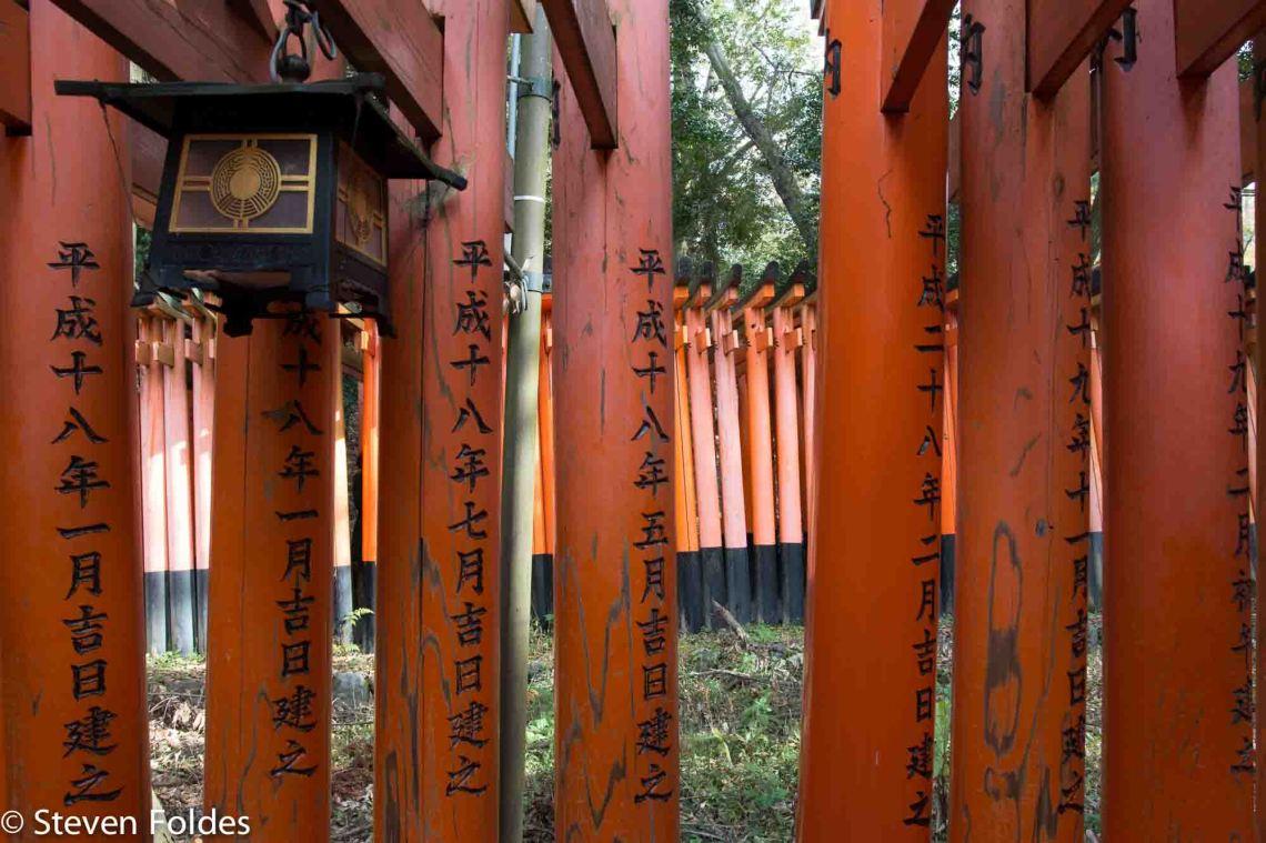 Kyoto-9594